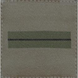 Galon militaire basse visibilité Adjudant